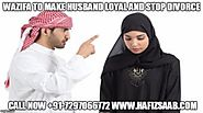 Powerful Dua To Stop Divorce | Get Lost Love Back
