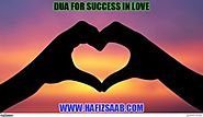 Dua for success in love | Get Lost Love Back