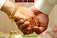 Wazifa for nikah love marriage ke liye wazifa | Get Lost Love Back