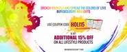 Holi 2014 Offers: Holi Special Deal & Discount, Ideas for Holi 2014 - Infibeam.com