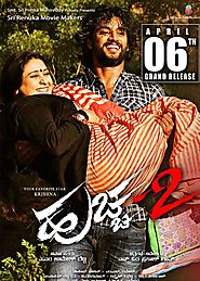 Huccha 2 Kannada Movie review, ratings, ticket | Ask4Tick