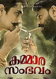 Kammara Sambhavam release date, cast, and crew, Malayalam movie tickets.