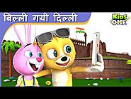 Billi Gayee Dilli HINDI Rhymes for Children