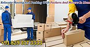 Packers and Movers Mumbai: Trusted Business Affiliation - Packers And Movers Mumbai