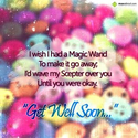 Maxabout: Get Well Soon Messages