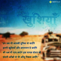 Hindi SMS on Maxabout
