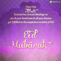 Maxabout: Eid Messages