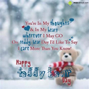 Maxabout SMS: Teddy Bear Day