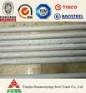 Inconel Alloy 600/625 Seamless Pipe, UNS N06600|N06625, Supplier | Labdhi