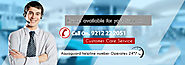 Aquaguard RO Customer Care, Helpline, Tollfree, Complaints Number - Varanasi @ 9212222051