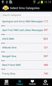SMS Collection Messages 50000+ - Android Apps on Google Play