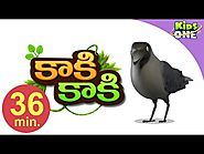 Kaki Kaki Guvvala Kaki Telugu Rhymes Compilation For Kids