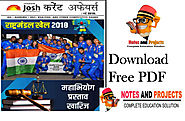 Jagran Josh Current Affairs In Hindi PDF Free Download | Notes and Projects