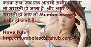 Bitter truth about men and Mumbai escorts