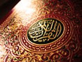 Quran - Wikipedia, the free encyclopedia
