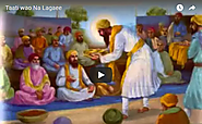 Taati wao Na Lagaee | Shabad | Lyrics | Gurbani | Lyrics Wrap