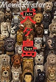 Isle of Dogs 2018 Movie Download MKV Full HD Free Online