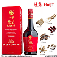 Supplements for Back Pain - Huiji Waist Tonic