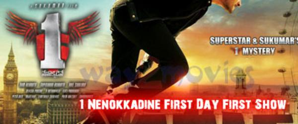 Headline for Mahesh Babu's 1 Nenokkadine Live updates