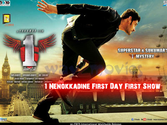 1 Nenokkadine First Day Show updates