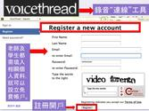 My-Teaching-Tools - * VoiceThread 錄音串連線