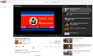 YouTube: Video-Plattform testet Zufalls-Playlisten