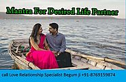 Mantra For Desired Life Partner
