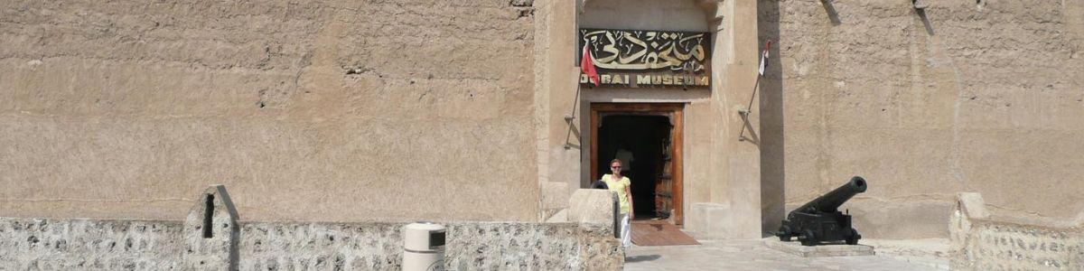Headline for Interesting Facts About the Dubai Museum – Captivating Insights