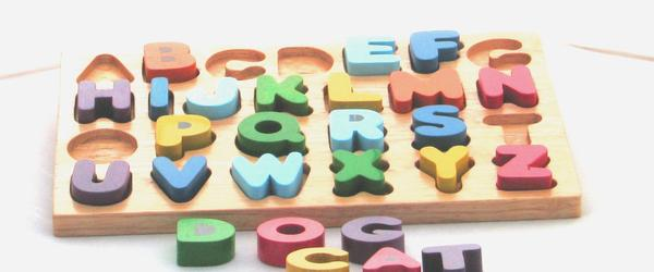 Headline for Easy Wooden/Floor ABC Jigsaw Puzzles For Kids 2014