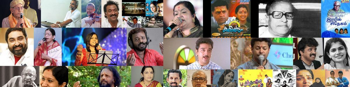 Headline for Indian Film Songs in Sahana Ragam