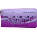 Kumkumadi Tailam 10ml (Arya Vaidya Sala Kotakkal) | Ayurvedic Beauty Oil for Youthful Skin