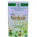 Nirdosh Herbal Cigarettes | Nicotine and Tobacco Free Ayurvedic Recipe | Herbal Filter | Dhoompan