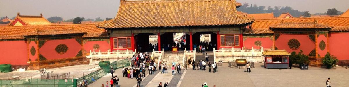 Headline for Top Rated Tourist Attractions in Beijing – The 'Peking' of Ancient China