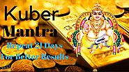 Kubera Mantra 108 Times | Kubera Mantra To Attract Money, Wealth & Cash | Magical Blessings
