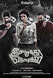 96 movies download tamilrockers