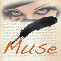 Writer's Muse Plus