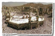 Islamic Pilgrimage And Tour Package
