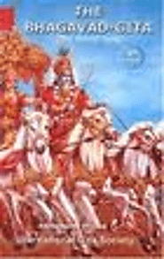 The Bhagavad Gita - translated by Ramananda Prasad