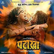 Pataakha 2018 Hindi Movie Mp3 Songs Full Album Download