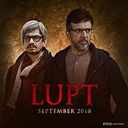 Lupt 2018 Hindi Movie Mp3 Songs Download
