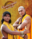 Chanakya advice on friendship