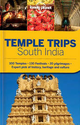 Temple trips South India Book Published by Lonely Planet