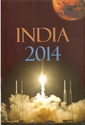 Buy Book India 2014 by Publication division