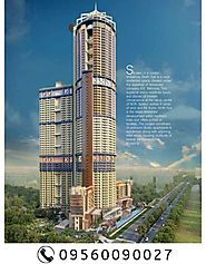 The Tallest Building in Noida