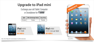 Upgrade to iPad Mini 16GB and get Instant cashback on infibeam.com