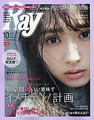 Ray Japan Magazine - October 2018