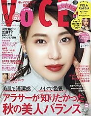 Voce Magazine - October 2018