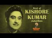 Best of Kishore Kumar Jukebox - Greatest Hits - Evergreen Superhit Bollywood Classic Songs