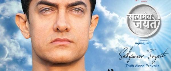 Headline for Satyamev Jayate Season 2 March 2014 Aamir Khan