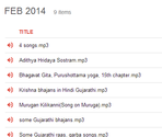 FEB 2014 - CLICK HERE TO SEE ALL THE TRACKS